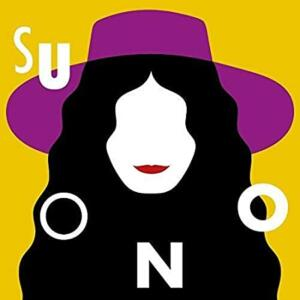 "SuONO - The Italian Indie Tribute to Yoko Ono""Hell in paradise "" track by Lamporama, DIVA"
